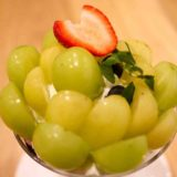 パーラーシシドのシャインマスカットパフェと柿パフェ
