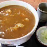 松月庵の体の芯から温まるカレー南蛮蕎麦