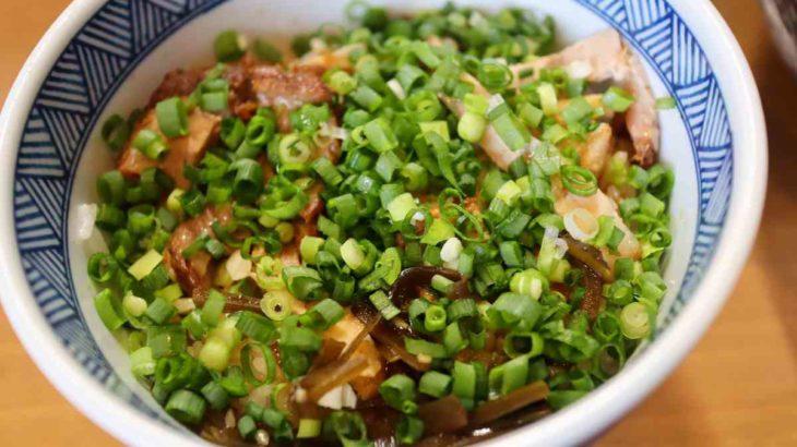 中華そば「ばんや」のチャーシュー丼と自然海塩そば
