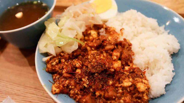 台湾カフェMEILIの麻婆豆腐のような台湾カレー