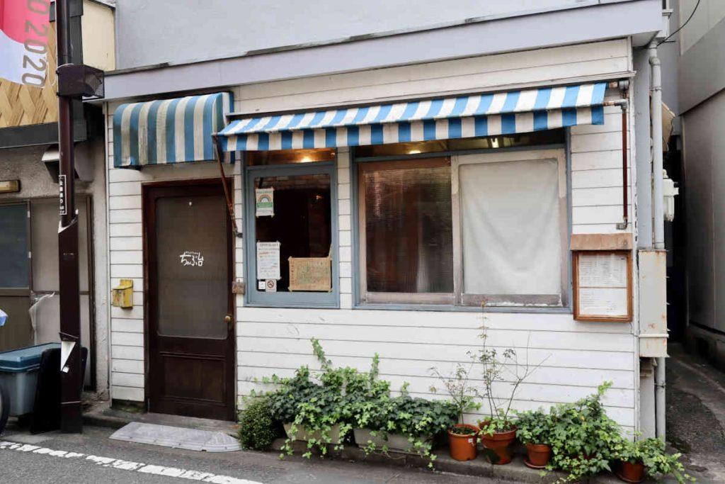 下高井戸カフェ&キッチン ちゃぶ台の外観