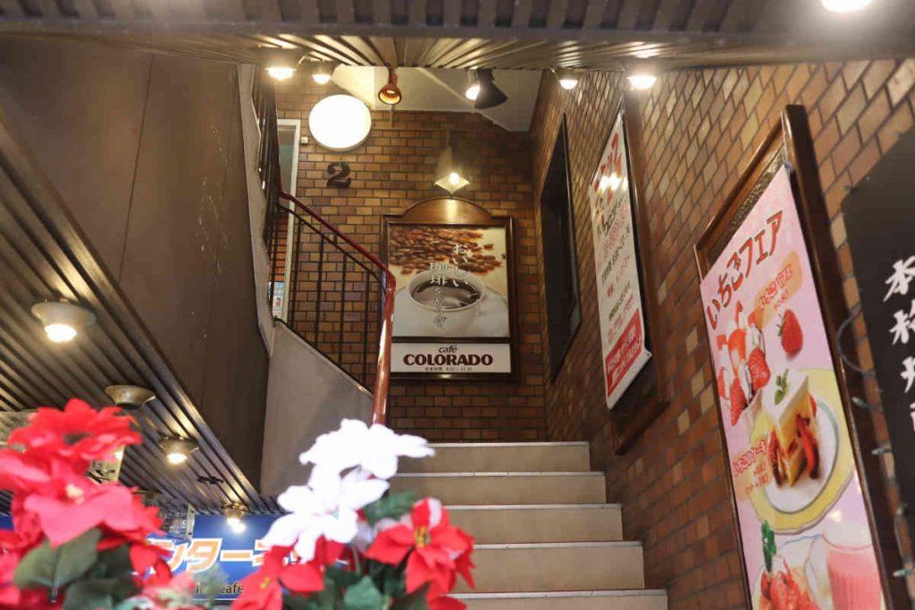 コロラドの階段