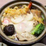 寿々木家の鍋焼きうどん&日本酒出羽桜