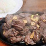 ステーキ番長の番長ステーキ(希少部位サガリ肉)450グラム