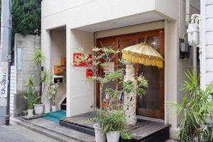 下高井戸 インドネシア料理専門店ブンガブランの外観