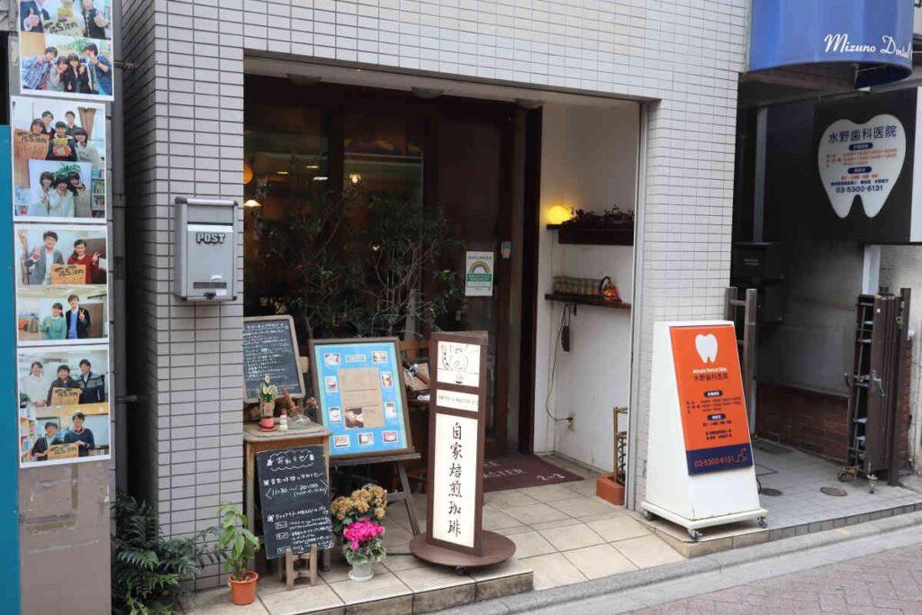 下高井戸 COFFEE & ROASTER 2-3 の外観