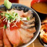 フジタカ食堂のランチとテイクアウトが再開したので海鮮丼を食べてきた