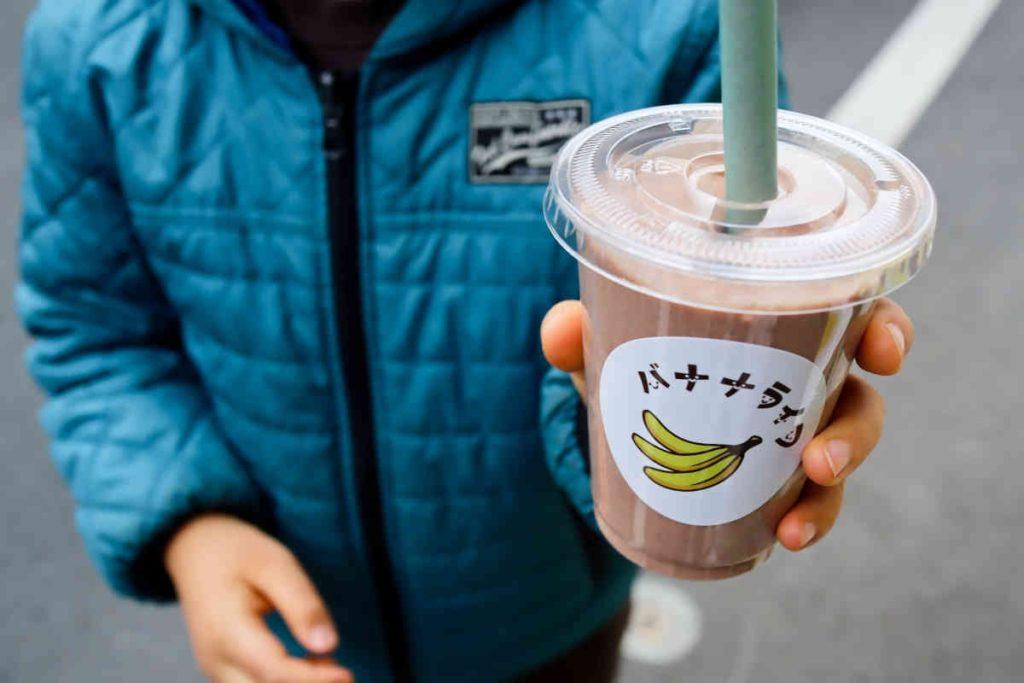 ココアバナナジュース 486円