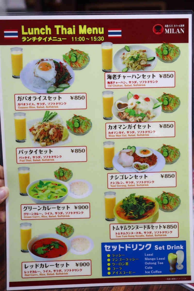 タイ料理メニュー