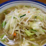 明大前 盛華ラーメンのタンメンは中華鍋で炒めたシャキシャキ野菜が美味しい