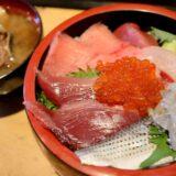 鮮魚店直営寿司店『三友 蓮』の豪華な春の美味6種盛り丼
