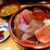 鮮魚店直営の海鮮丼店 三友 蓮の生本まぐろスペシャル丼