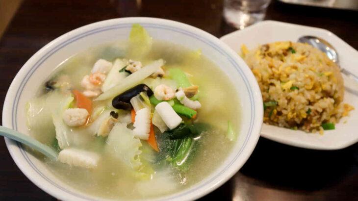 中華料理 家宴の海鮮タンメンと半チャーハンのボリューム満点セット