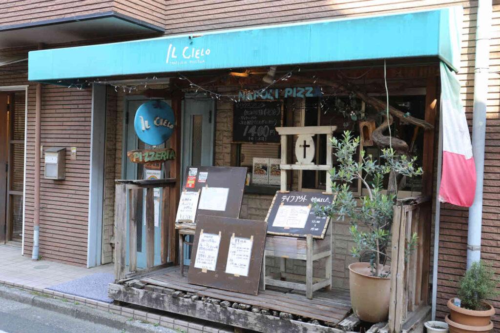 明大前 イタリア料理店 イルチェーロの外観