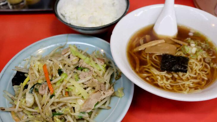 明大前 ロードサイド中華『つけ麺大王』の肉野菜炒めと半ラーメン