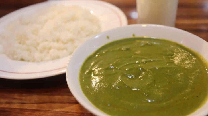 インド料理 ミランのほうれん草とマッシュルームのカレーライス