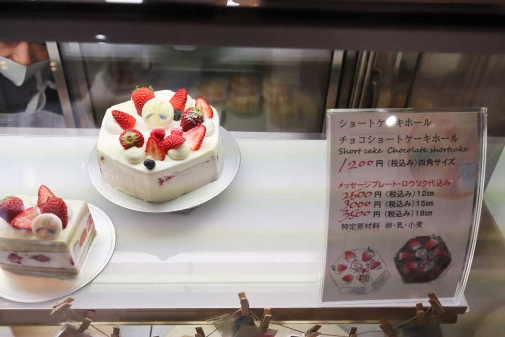 タトルの六角形のケーキ