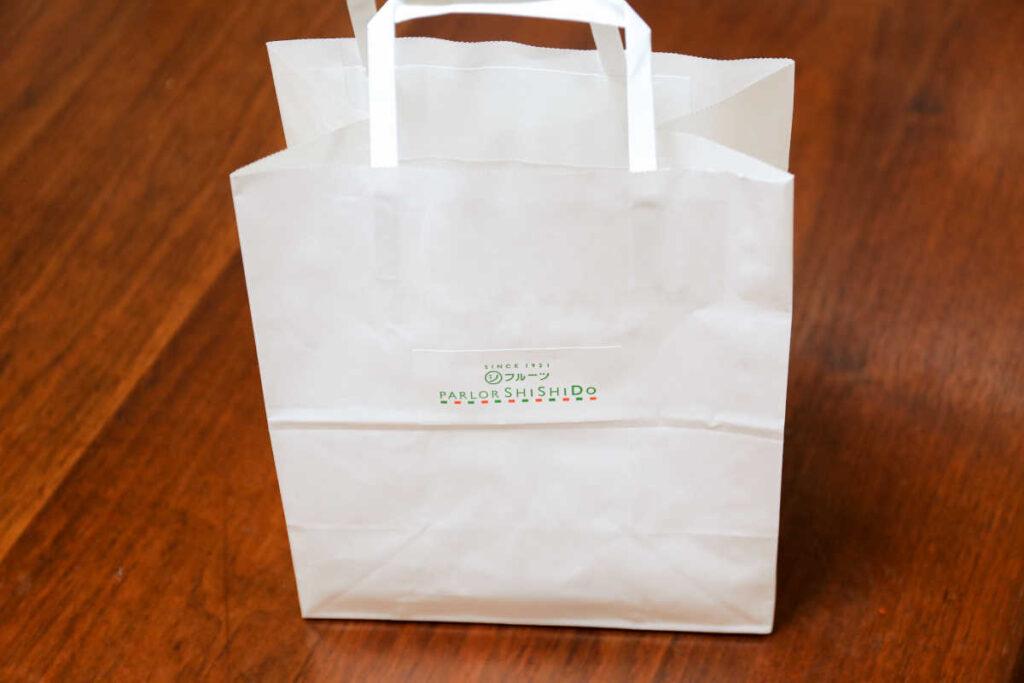 パーラーシシドの袋