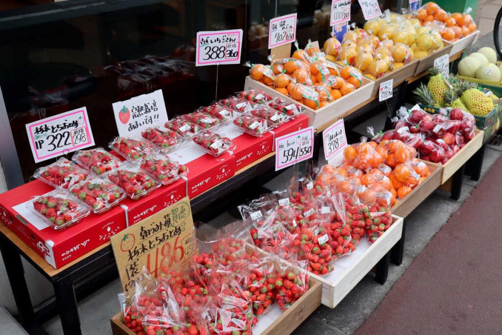 パーラーシシドのイチゴ