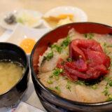 寿司『すしやのまつり』オープン