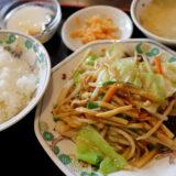 中華料理『皇庭餃子房』の豚肉五目野菜炒め定食