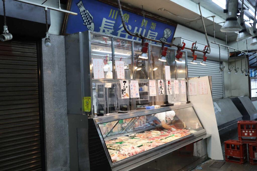 下高井戸 鮮魚店  長谷川商店
