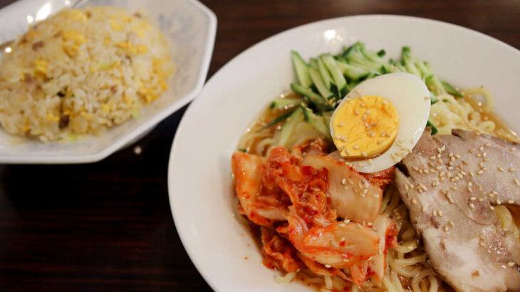 家宴のキムチ冷麺と半チャーハン