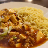 家宴の麻婆豆腐かき混ぜ麺と三鮮餃子
