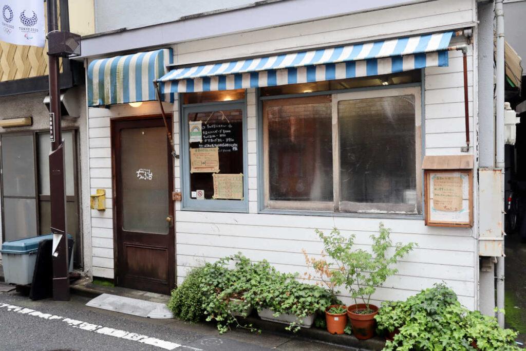 下高井戸 カフェ&キッチン ちゃぶ台 外観