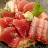 和食 八のメジマグロ海鮮丼