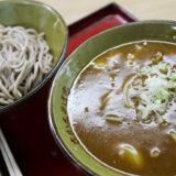 さか本そば店のカレーつけ麺(蕎麦)