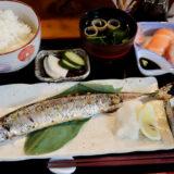 海鮮居酒屋 爺の新サンマ塩焼き定食