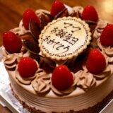 ノリエットのチョコレートケーキ シャンティ・ショコラ・フリュイ