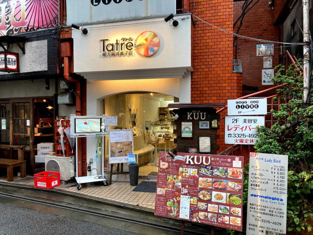 タトル明大前洋菓子店の外観