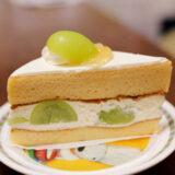 タトル明大前洋菓子店のシャインマスカット&イチゴのショートケーキ