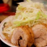 明大前 二郎系ラーメン『郎郎郎』が『ぶっ豚』にリニューアル 分厚いチャーシューが美味しい
